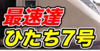 フォント名について この日本語フォントの名前を教えてください! 至急教えていただけると助かります