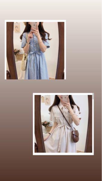 男性の方に質問です。どっちの色のワンピースが可愛いと思いますか? また、この洋服を着ている女性をどう思いますか? よろしくお願いいたします。