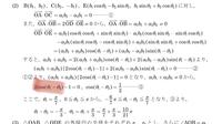 加法定理でcosαcosβ+sinαsinβの式はcos(α-β)とcos(β-α)のどちらにも変形出来ますよね? この問題で自分は後者の式変形をしてθの値が2個出てきて間違えたんですけど、前者と後者のどちらの式変形をすればいいのか判断するにはどうすればいいですか?