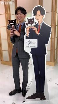 このNHK江原啓一郎アナウンサーはアイドル級のイケメンじゃないですか?? カッコいいー!!