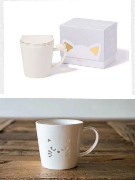 友達に下の写真のマグカップどちらかをプレゼントしようと思っているのですが、どちらがいいでしょうか? 皆さんの主観でいいです。参考にさせていただきます。 上は蓋付き、下は中の飲み物が透けるところが...