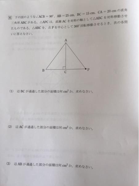こちらも中3の息子から質問されましたが、降参しました。 中学数学の有識者の方、お助けください。 何卒宜しくお願いします。