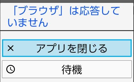 ブックマークがなかなか削除できない! SoftbankのAQUOSケータイ3を使っていますが、ブックマークにたくさん保存してあるのであまり必要ないものは削除していますが、なかなか削除出来ずにこのようなものが画面に表示されてしまいます。( AQUOSケータイなので アプリは出来ません) このようなものが表示されてなかなか削除できないのはブックマークに詰めすぎているからでしょうか? 原因や対策をご存じのかた、よろしくお願いいたします。