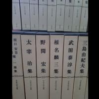 日本文学全集(筑摩書房)を,BOOK・OFFで売ろうと思うのですが,1冊いくらぐらいで売れるのでしょう?
