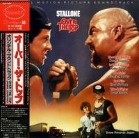 1980年代のシルベスター・スタローンの映画は MV(ミュージック・ビデオ)みたいな映画が 多かったですか?  『ロッキー4』 『オーバー・ザ・トップ』など