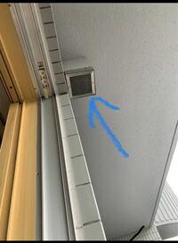 マンションのベランダの天井にあるこれは何ですか? 築30数年の11階建てのマンションに住んでいるのですがベランダの外側の天井にこのようなものがあります。 室内側に繋がっていたりはしません。 これはなんでしょうか、わかる方お願いします。