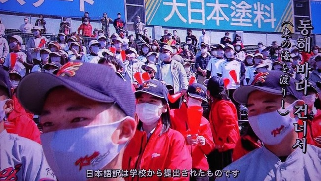 日本人も結局「東海」って認めてるんだよね?www 韓国で日本海など言う者は1人も居ません! ところが日本では高校の「校歌」ですら「東海」と認めている! 日本人が東海を認めてるってことですよね?w ■京都国際中高校 校歌 東の海を渡りし、大和の地は 偉大な祖先、古の夢の場所 朝な夕なに、体と徳を磨く 我らの古さと、韓日の学び舎