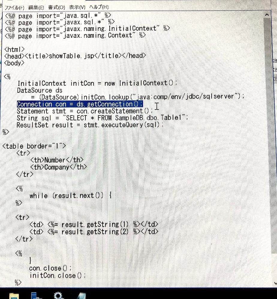 """Tomcat9.0とSQL server2016のJDBCでの接続方法がわかりません。 会社の研修でWeb3階層アーキテクチャをWindows server2016上で構築しています。 TomcatとSQL serverをJDBCを使って接続し、ブラウザにjspファイルを表示させようとしているのですが、エラーが3つ出ます。 ・javax.servlet.ServletException: java.SQLException: Cannot create JDBC driver of class '' for connect URL 'null' ・java.sql.SQLException: Cannot create JDBC driver of class '' for connect URL 'null' ・java.sal.SQLException: No suitable driver ファイルの内容は以下です ――――――――――――――――― ☆Tomcat9.0/conf/Catalina/test.xml(context.xml) <!--?xml version=""""1.0"""" encoding=""""UTF-8""""?--> <Context> <Resource name=""""jdbc/SampleDB"""" type=""""javax.sql.DataSource"""" auth=""""Container"""" username=""""USERNAME"""" password=""""PASSWORD"""" driverClassName=""""com.microsoft.sqlserver.jdbc.SQLServerDriver"""" url=""""jdbc:sqlserver://localhost:1433;DatabaseName=SampleDB""""/> </Context> ☆Tomcat9.0/webapps/test/WEB-INF/web.xml <resource-ref> <res-ref-name>jdbc/sqlserver</res-ref-name> <res-type>javax.sql.DataSource</res-type> <res-auth>Container</res-auth> </resource-ref> ―――――――――――――――――――― jspファイルは画像で失礼します(研修運営側からもらっていて内容はいじらなくてよさそうです、エラーは14行目で出ています) JDBCはTomcat9.0/lib/sqljdbc41.jarに入れてあります。 環境変数CLASSPATHはE:\Apache Software Foundation\Tomcat9.0/lib/sqljdbc41.jarにしてあります エラーの内容と、test.xmlを消した状態で試しても同じエラーが出たので、接続情報を記述しているtest.xmlが読み込めていないためJDBCも認識できていないのかなと思っています。 いろいろ調べてみたのですがどれもうまくいかず、また理解できないことが多く困っています。 知りたいことは、 ・ファイル記述内容に間違いがないか、あればその内容 ・ファイルの配置が正しいか ・Classpathの設定が正しいか ・JDBCはlibに入れるだけでなく何かする必要があるのか ・その他私が想定できていないミス 初心者なのでとんちんかんなことを言っているかもしれませんがよろしくお願い致します。"""