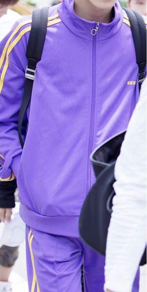 ノルディーの紫ジャージってどこで買えますか?