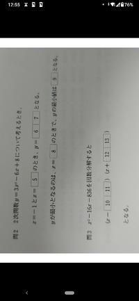 問2と問3の解き方を教えてください。 答えは5)3 6)1 7)7 8)1 9)5 10)3 11)8 12)2 13)3 です。
