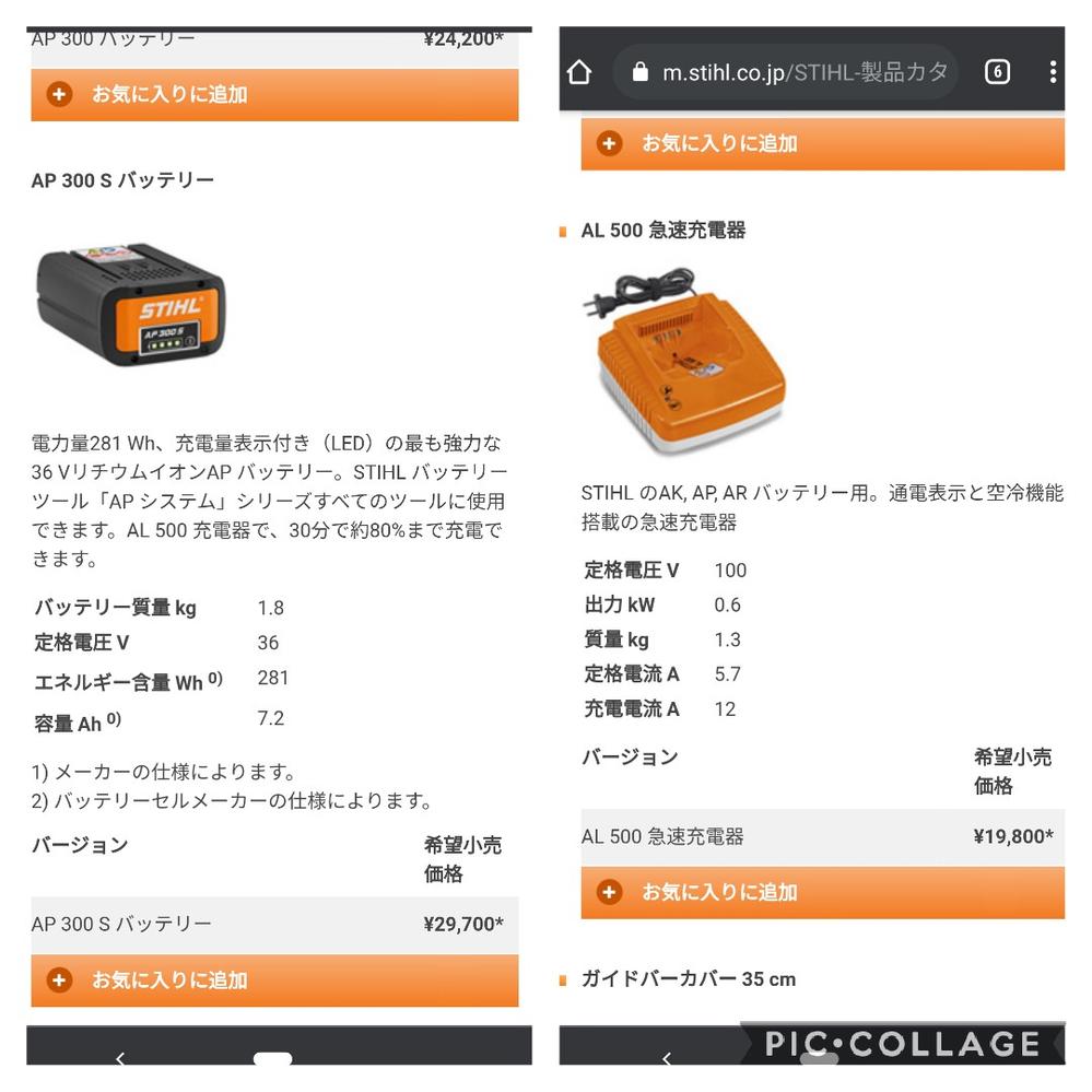 車で添付の充電器でバッテリーを充電したいです。 シガーソケットコンセントで可能でしょうか? どのようなものを買えばいいか教えて下さい。