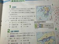 1️⃣(4)なんでA では(ア)自動車工場 Bでは(エ)IC工場が集まっているのでしょうか?ちなみにAについて太平洋ベルトが重なってるのかなーと思い、(イ)の石油化学工場にしたのですが、❌でそもそも太平洋ベルトって何を している工場の集まりなんでしょうか?調べても工業地帯としか書いてなくて、、、、