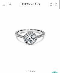 婚約指輪を買って頂くことになったのですが、ヘイロータイプの婚約指輪を選びたいのですが、普段使いしにくいですか? 1ctがセンターにきて周りにダイヤが並ぶタイプです。