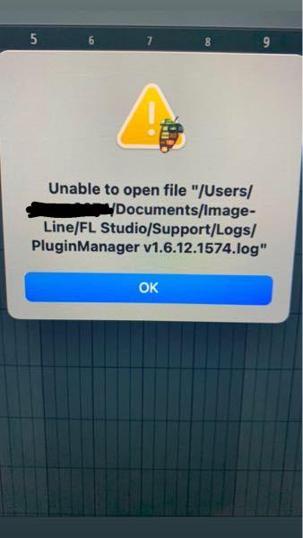 MacでFLstudioを使っています。 pluginを追加するためにmanage pluginsを押した際に 写真のようなものがでてきます。どうすれば良いでしょうか?詳しくお願いいたします。