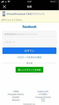 至急   インスタの名前を変更しようと、名前の部分を押すとこの画面が出てくるのですが、 どうやったらインスタはインスタの名前Facebookは Facebookの名前に戻せるでしょうか、?  (アカウントセンターでの解除を してみてもダメでした、、)