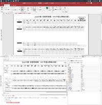 Microsoft365同梱のACCESSを使用しています。 教えてください。 ひとつのテーブルに氏名、西暦年度、日付、四月~三月の月別の各フィールドがあり、各レコードには32個の種別という属性を記録しています。 レポートに32個の属性のうち15個をクロス集計クエリで集計した年度別集計を表示し、サブレポートに32個の属性のうち17個をクロス集計クエリで集計した年度別集計を表示しようとしていま...