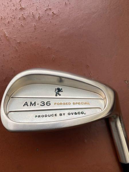 このゴルフクラブのメーカーわかりますか? どこかの地クラブらしいんですけど? よろしくお願いします