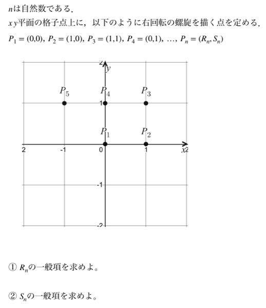 難易度の高い数列の問題です。解答・解説を教えてください。 お願いいたします。