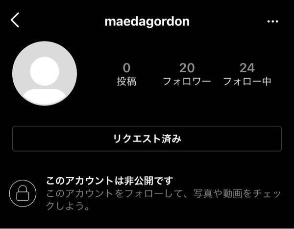 眞栄田郷敦くんが前に辞めたインスタアカウントなんですが、もう完全にプライベートとしてやってるんですかね? これからこのアカウントをまた公開して公式としてやることはないんでしょうか。。