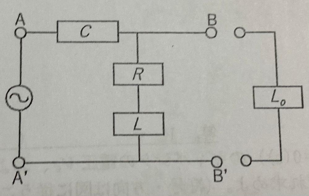 回路の問題です。よろしくお願い致します。 図に示す交流回路に対してテブナンの定理を用いた解析を行う。抵抗R=5[Ω]、インダクタンスL=0.1[H]、キャパシタンスC=1.0[mF]とし、正弦波...