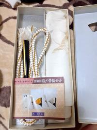 留袖用とかいてある帯締め帯揚げは、訪問着には使わないほうがよいでしょうか?