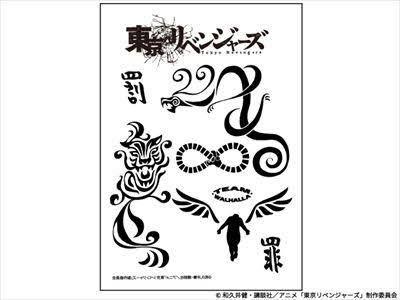 東京リベンジャーズに着いての質問です この写真の真ん中の蛇のマークって、どこかのチームの柄ですか? それとも、誰かの刺青ですか?