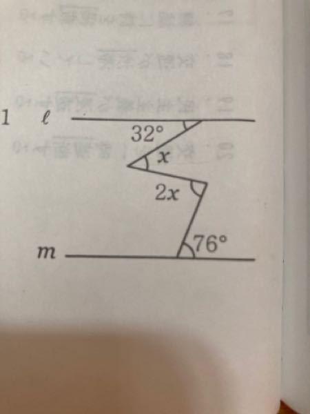 中3数学の問題です。 この問題の解き方がわかりません… 数学が得意な方、解説をお願いしたいです汗