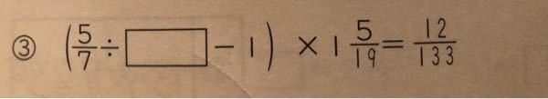 6年算数です。 簡単に解く方法を教えてください。 宜しくお願い致します。