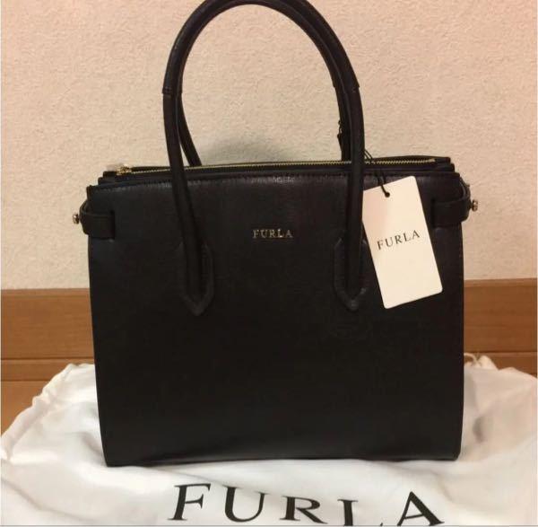 フルラのバッグです。偽物って正規品とどこがどう違うのですか? これは本物と思ってますが、ネットで購入したのでふと不安に思いました。値段も正規品とほとんど変わらなかったので、本物と思っているのですが…