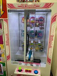 神奈川県でステファニーという(穴に鍵を入れて回すやつ)確率機がどこにあるか教えて欲しいです!お願いします。
