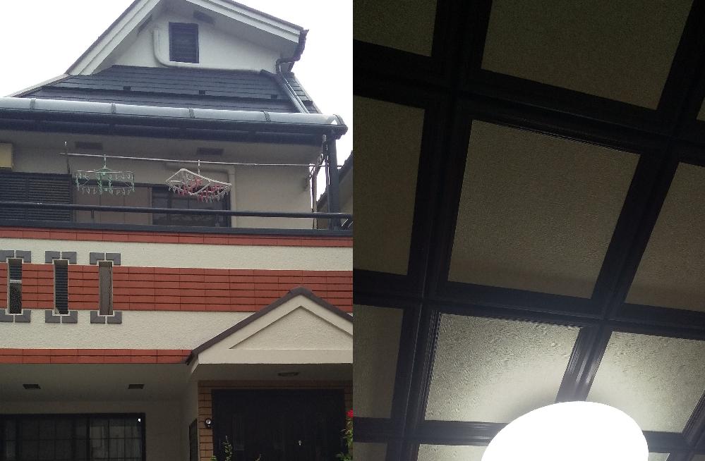 今住んでいる築24年目の建売戸建ですが、当時の住宅事情を踏まえてもこの外観(モルタルと煉瓦)とリビングの天井は古臭いですか?
