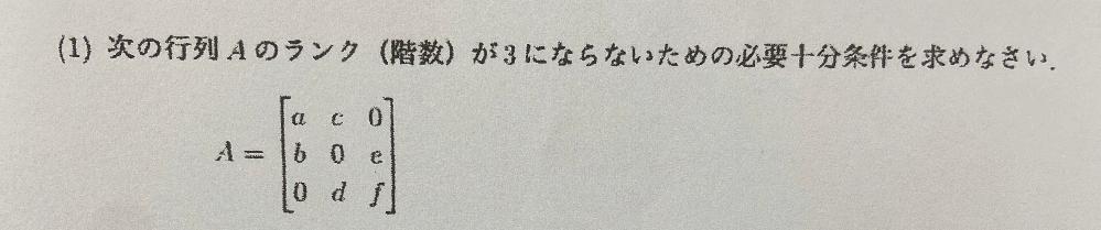 この問題の解き方と解答を教えて下さい。。