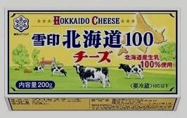 このチーズは 60年前と同じ味でしょうか?