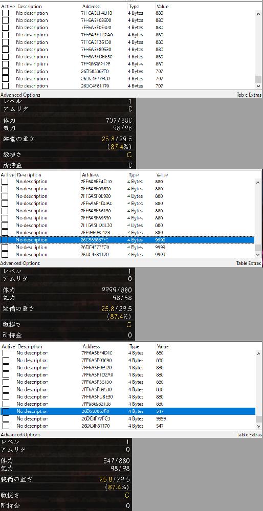 Epic Gamesの仁王というゲームのHPの値をチートエンジンで書き換えようとしているのですが、書き換えても敵の攻撃を一発食らうとリセットされてしまいます なにが原因でリセットされてしまうのですか?
