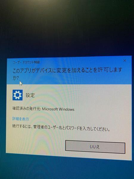 Windows10でソフトのインストールができないなどの不具合から、初期化しようとしましたが、以下の画面から先に進めません。どうか、対処方法を教えてください。 よろしくお願いいたします。