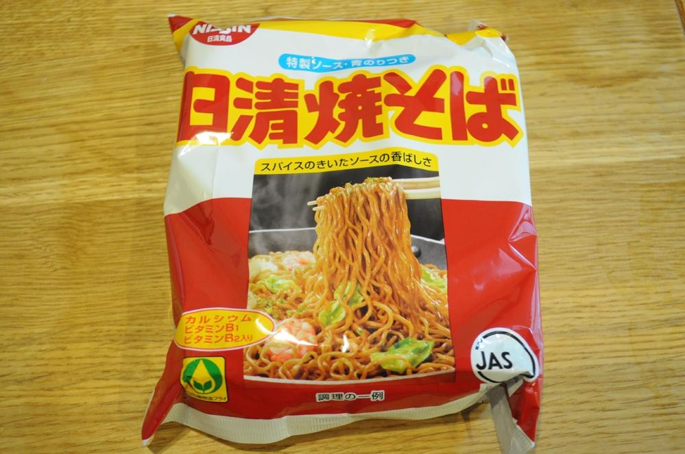 袋麺のインスタント焼きそばは好きですか? (^○^)/♫