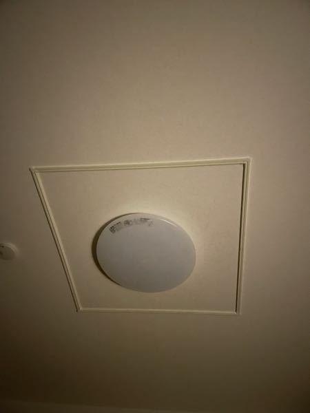 大東建託の賃貸ですが、ライトの周りの四角いレールみたいなのはなんですか?