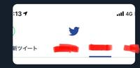 Twitterをこのようにカテゴリに分けてタイムラインに表示させたいのですがやり方を教えてください。