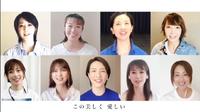 宝塚OGによる Our Song For You 男役組です どれが誰ですか?