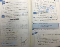 数学Ⅲ、積分の質問です。 ①この接線はどこに代入すれば求まるのですか。  ②この積分は公式だと思いますがなぜこれが成り立つのですか。  ③これの途中式を教えてください。 ④この積分の面積問題のポイントは何だと思いますか。  教えてください。よろしくお願いします。