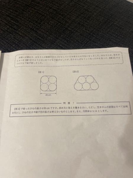 この問題の解き方を丁寧に分かりやすく 優しく教えて下さい。 宜しくお願い致します。 m(_ _)m