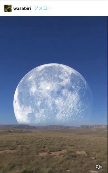 下記の奇妙な動画につけられたこの英文を訳していただけないでしょうか? Imagine that today you are in a place between Canada and Russia, and suddenly, for 30 seconds, the moon in its maximum splendor appears and disappears before you. In addition, for 5 seconds, it gives rise to a total solar eclipse. Something unheard of, right. In perigee, the proximity to the Moon shows the great speed at which we move without feeling it. It is recorded in real time. The moon seen from the Arctic, North Pole, between Russia and Canada, only lasts a few seconds, but it is worth it, it is a beautiful sight, it seems that it collides with the earth, but no. https://plasticdrea.ms/post/662137566526586880