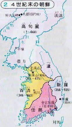 朝鮮半島南部は日本固有の領土ですか?