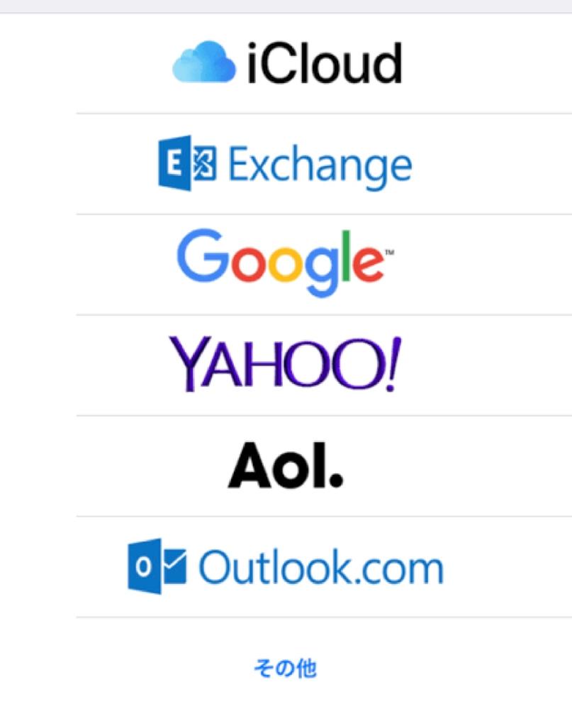 至急です!!知恵をお貸し下さい!! AppleIDにロックが掛かってしまい、解除しようと思いロックの解除をメールで行うボタンを押したのですがメールが届かない為、色々といじっているうちに下のようにメールが初期化?されてしまいました。iCloudでログインしようとしてもIDがロックされている為出来ません。どうすれば良いのでしょうか…