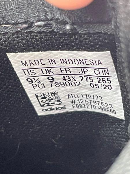 靴の下の裏にサイズ表?っぽいのが入っていてjp275って書いてあるのですが、これって27.5センチの靴って事で良いんでしょうか?