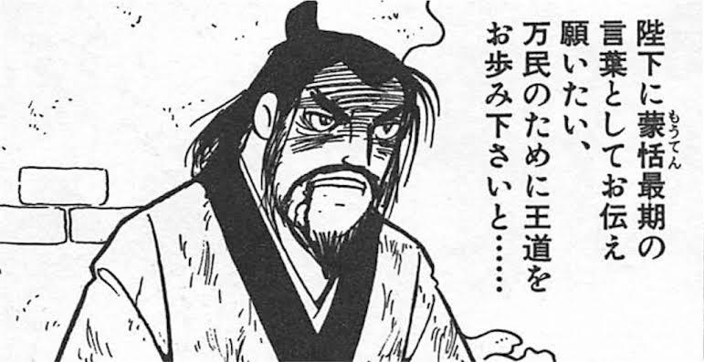 楚漢戦争の直前の陳勝・呉広の乱などの 秦末の頃ですが、 秦が中国を統一した頃や 政が王であった頃にバリバリ活躍してしていた 将軍達は亡くななってしまったか、 高齢化してしまったか、 粛清されてしまったか、 などでしょうか。 辛うじて蒙恬は長城を守っていて、 扶蘇と良く出てきますが、 自害させられてしまいますよね。 大体のパターンで、 章邯が、名将として出てくるのですが、 他には、大秦帝国建国の将軍達は、 やはりいなかったのでしょうか? 政治的な意図で、蒙恬は、 趙高、李斯、胡亥に粛清される結果に なりましたが、 軍事的には、蒙恬を使えたら、 滅びるにしてももうちょっと違ったの では? と感じたりします。
