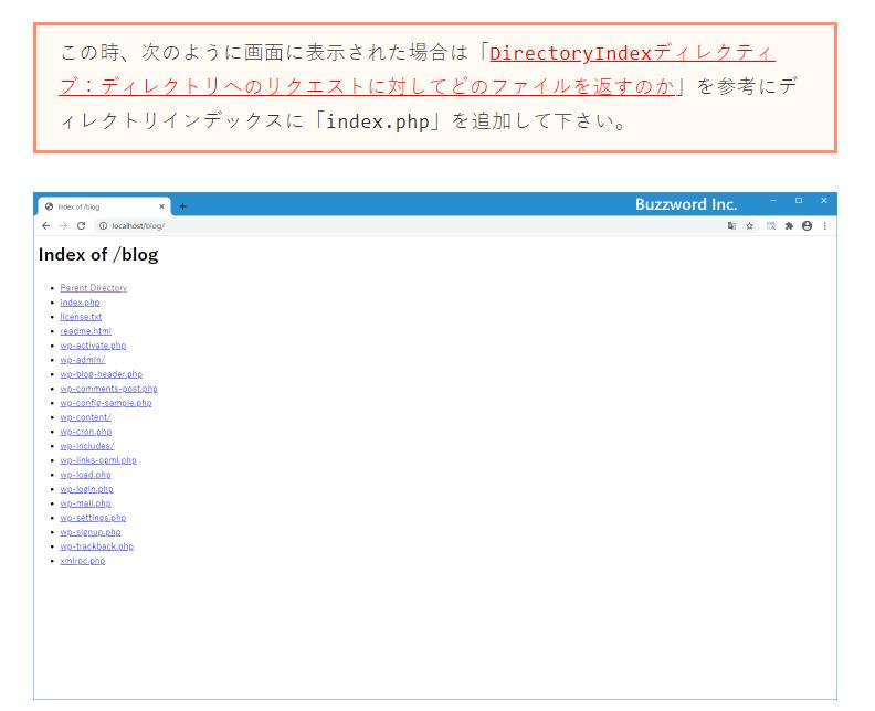 WordPressを始めようと思い、データベース情報を送信したのですが「このサイトで重大なエラーが発生しました。」と表示されてしまい、先に進めません。 ApacheからPHPを利用できるようにも設定しましたし、MySQLでデータベースとユーザーも作成しました。 こちらのサイト [https://www.javadrive.jp/wordpress/install/index4.html] を参考にインストールを進めているのですが、画像の箇所で同じような状態になっています。 こちらの表記が上手く出来ていないことが関係あるのでしょうか? 上手く出来ない場合のリンクを貼ってくださっていましたが、リンク先の記事が解読できず対処出来ていません。 何をすれば解決できるのか分からず、お力添えいただきたいです。 ワードプレス / Index of /blog