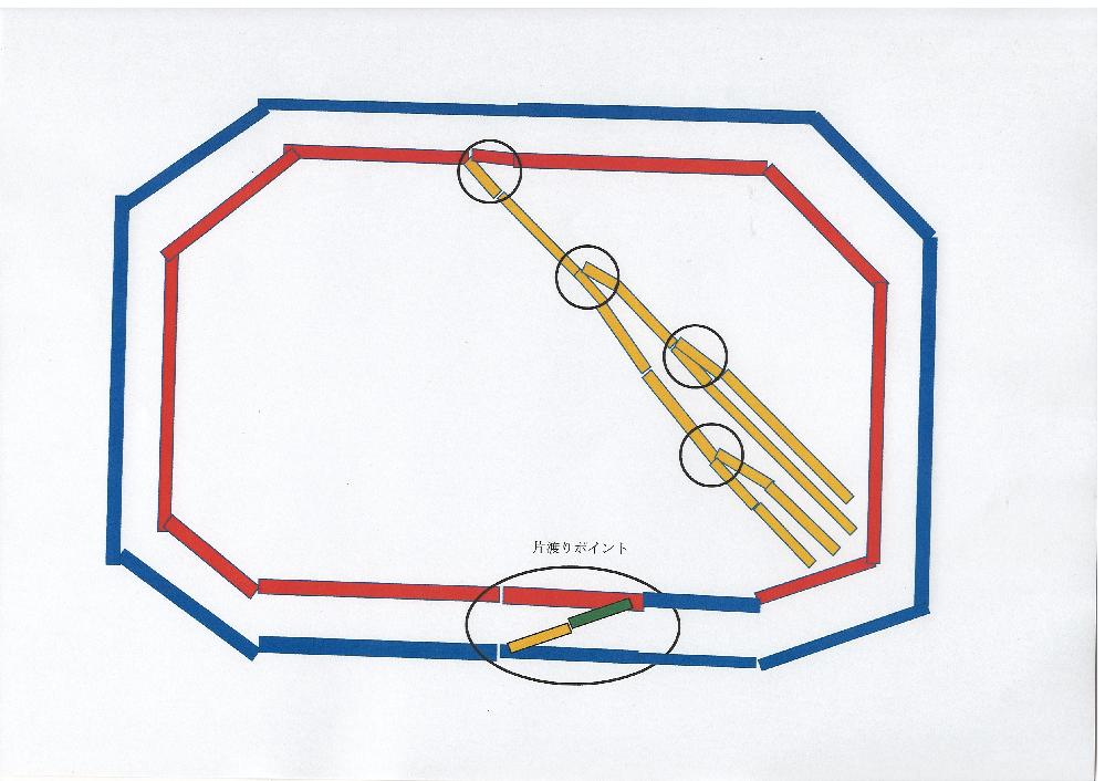 KATOの「HOゲージ」ユニトラックレイアウト作成に関し教えて頂きたく投稿しました 息子と「HV4 電動ポイント6番 片渡りセット」を購入し、自分なりにレイアウト図(添付画像参照)は作ったのですが、初心者故セットの説明書を見てもフィーダー線・絶縁ギャップ等どのような配置にしたら良いのかサッパリ分かりません 外回り線路から「片渡り」で内回りに入り、ポイントを切換え逆行して引き込み線で格納したいと思っています また、基本的には2個のパワーパックを使い複線運転したいと思っています 質問自体、的を得ているのか不安ですがどなたかご教授頂ければ幸いです