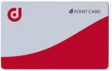 ジュンク堂でdポイントカードを使いたいのですが、3000円の本を買うのに、2000ポイント分+1000円(現金)という使い方はできますか? カードは添付のもので、ポイントは2200ポイントくらい...