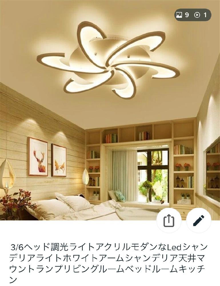 この写真の照明の組み立て方わかる方 教えてくれませんか 説明書が英語でわからず 省略された感じの説明で 電気関係の細かいことは苦手なため
